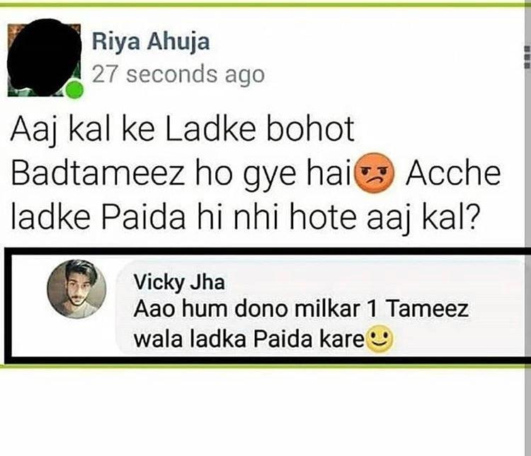 www-funny-memes-in-hindi-com-389-Dubal2-BMining2-BMemes2-B2528422529