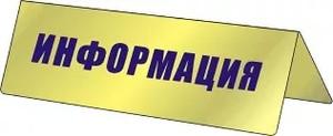 Александр Осипов главам муниципалитетов: «На все вызовы времени мы сможем ответить, если каждый на своем уровне будет своевременно принимать решения»