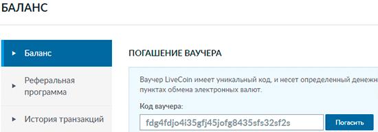 Как купить Bitcoin без комиссии?