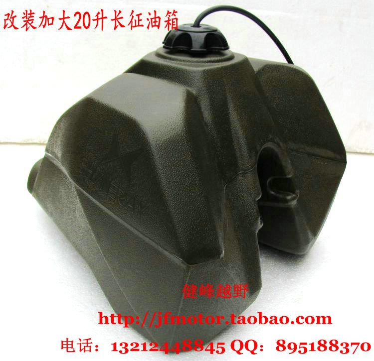 T2-Na-B-Xbdd-XXXXXXXX-373740503.jpg