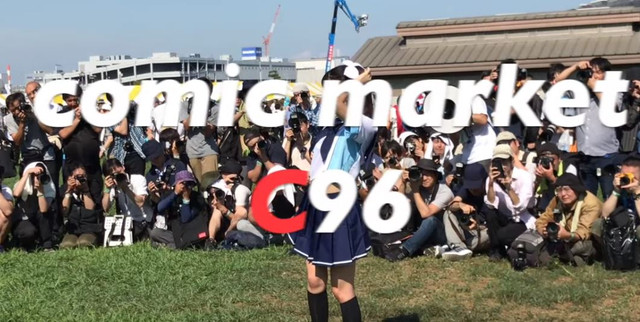 COMIKET 96 First-Day Attendance Matches Last Year's Total For The Event