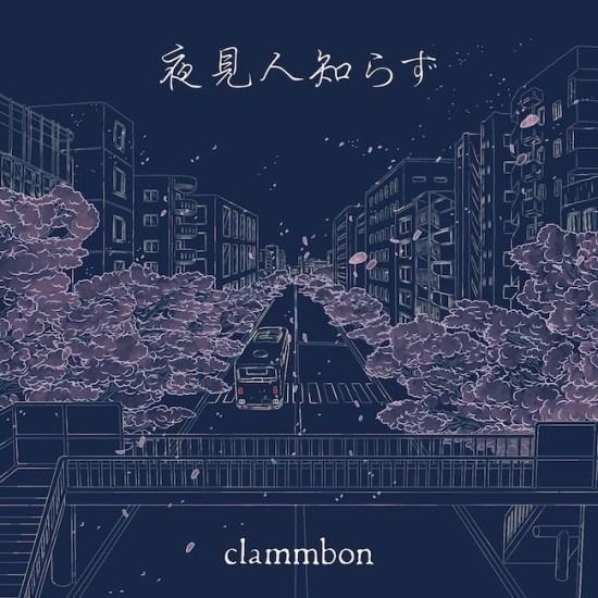 [Single] clammbon – Yoru mi hito shirazu