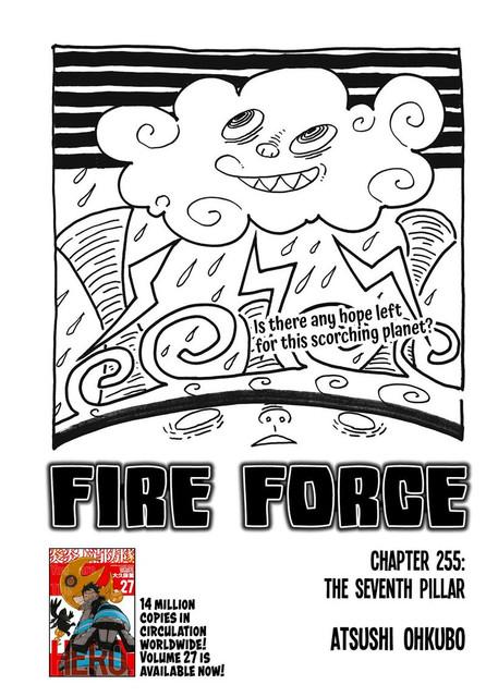 fire-brigade-of-flames-255-1
