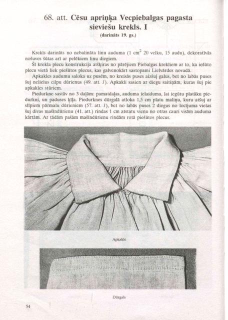 54-lpp.png