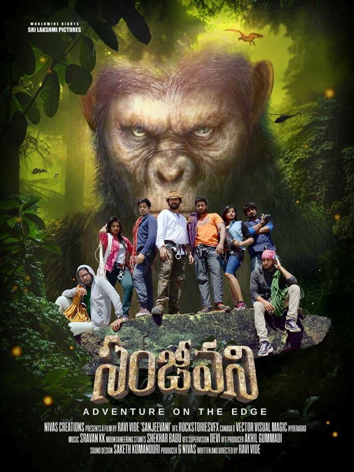 Sanjeevani (2018) Hindi Dubbed Movie 720p