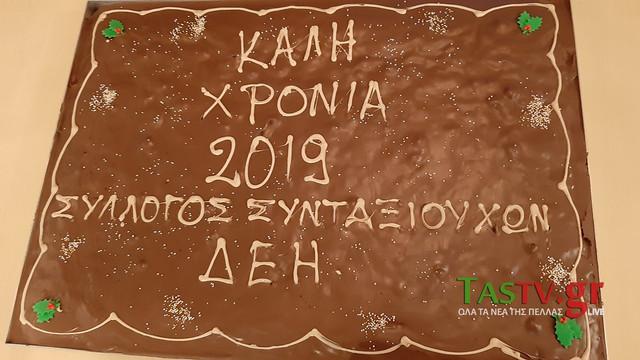20190210-175813