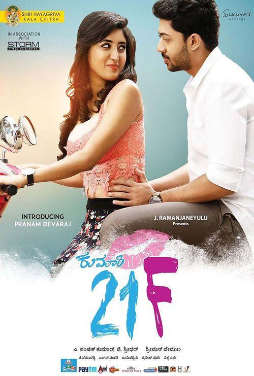 Kumari 21F (2018) Hindi Dubbed Movie HDRip x264 720p MKV