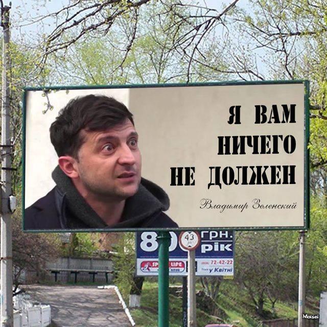 """Зеленський прокоментував розслідування """"Схем"""": """"Ми торгуємо з усіма країнами СНД - це правда. Ми торгуємо інтелектуальними правами, але працюємо тільки в Україні"""" - Цензор.НЕТ 1622"""