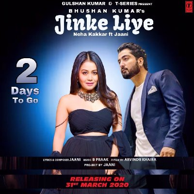Jinke Liye (Official Music) 2020 Neha Kakkar Full Mp3 190kbps DL
