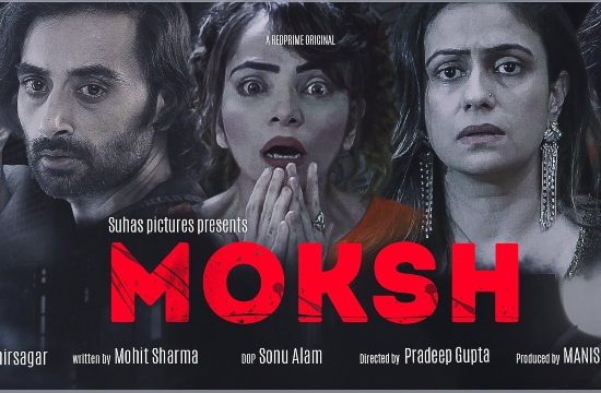 Moksh S01 E01.2.3 (2021) UNRATED Hindi Hot Web Series Watch Online