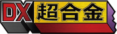 Logo-DX-ADJ.png