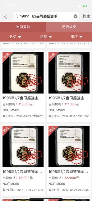 IMG-3801