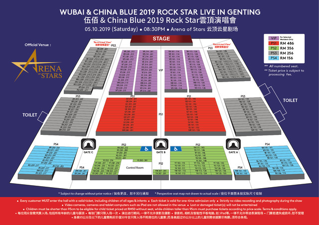 Wubai-China-Blue-2019-Rock-Star-Live-in-Genting-Floor-Plan