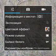 Screenshot-2013-01-01-04-01-20
