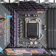 04b Sockel - Testers Keepers mit MSI MPG Z590 Gaming Force