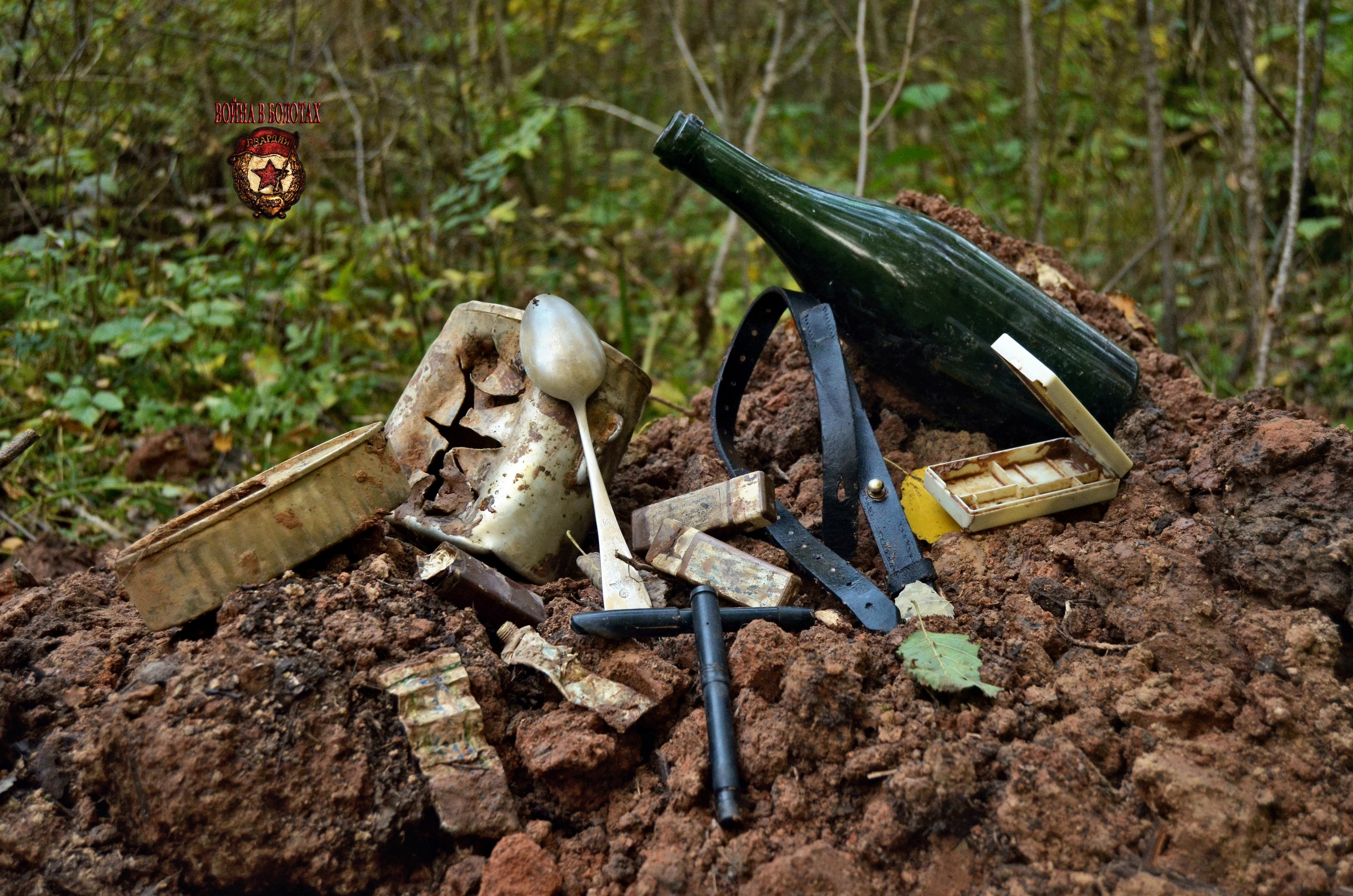 relics world war