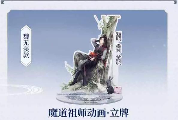 42agent Tencent video grassland