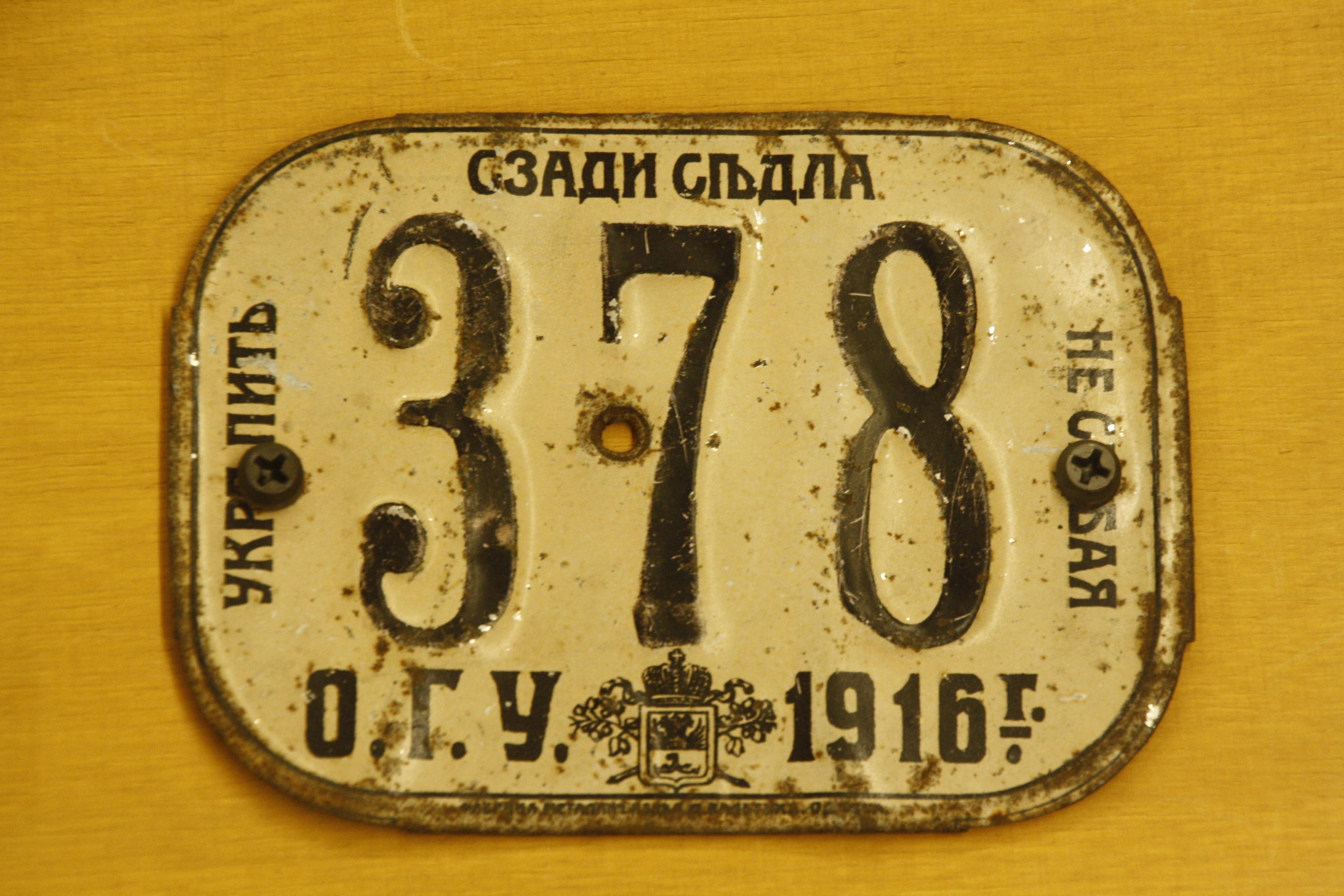 MG-5714
