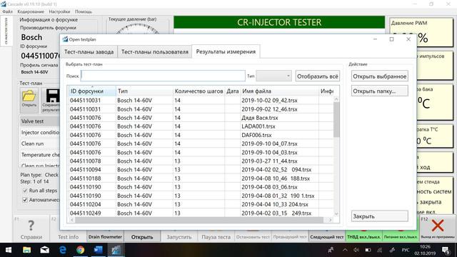 testresult1