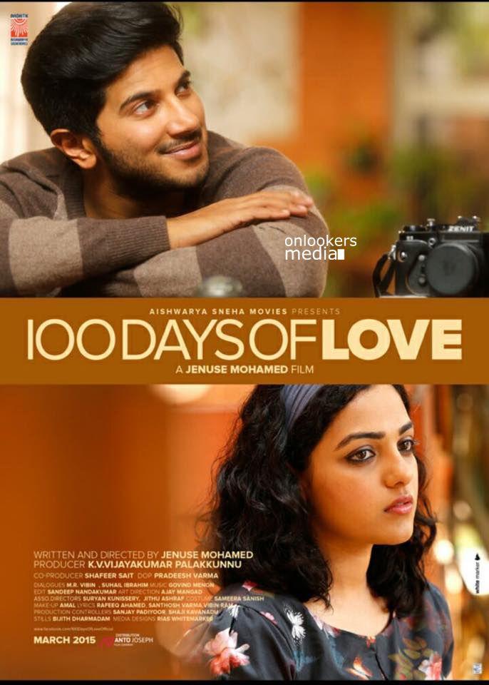 100 Days of Love (2015) UNCUT Dual Audio HDRip [Hindi-Malayalam] x264 700MB MKV