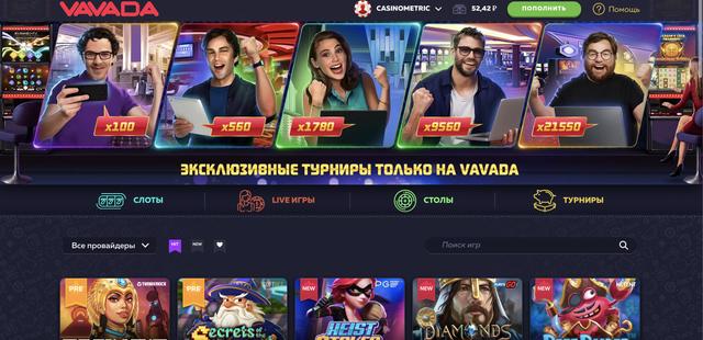 вавада казино сайт в Украине