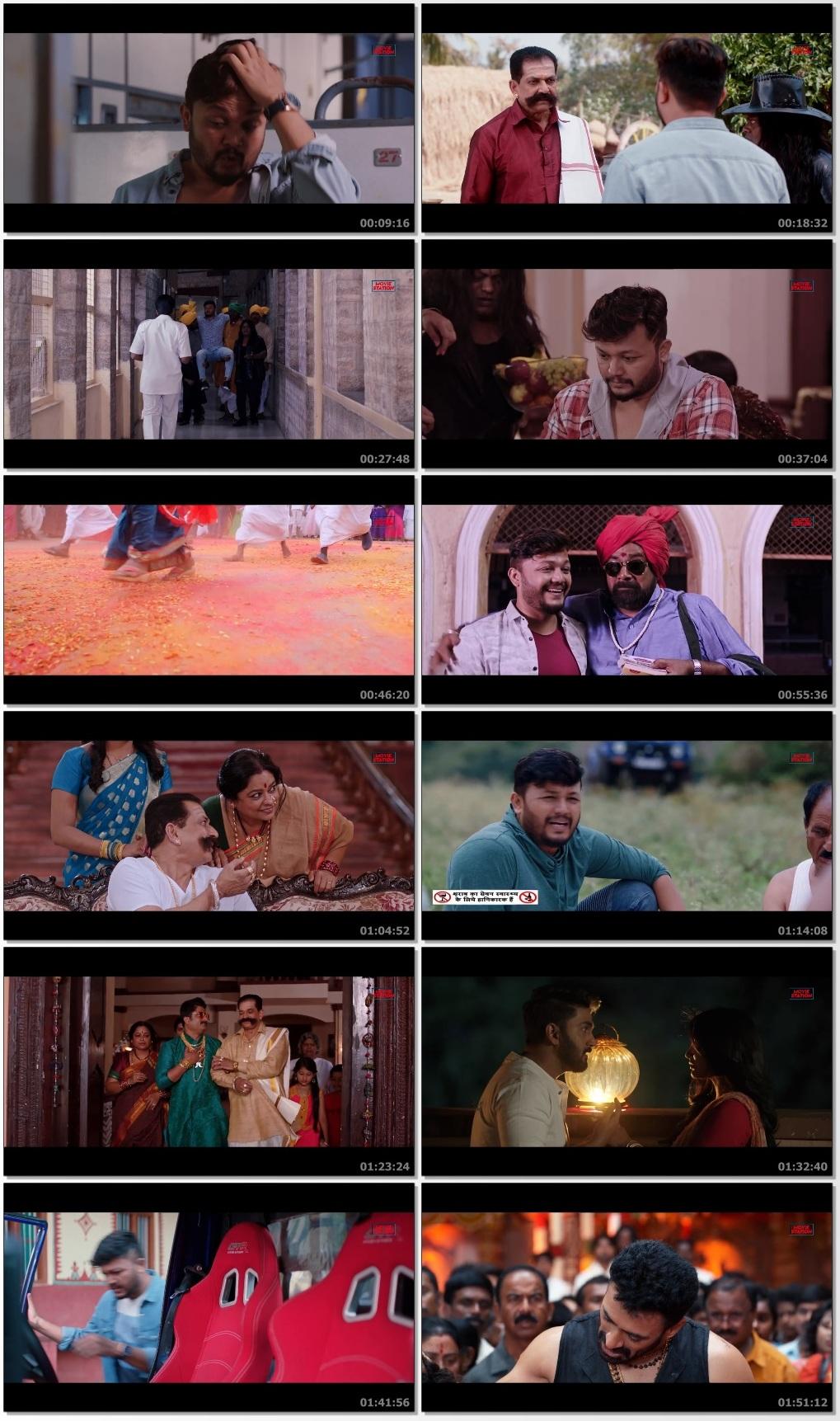 Dev-Gill-Orange-2021-Hindi-Dubbed-720p-HDRip-1-4-G