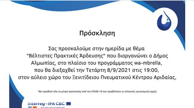 2021-09-07-011729