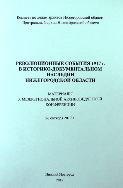 IMG-5556