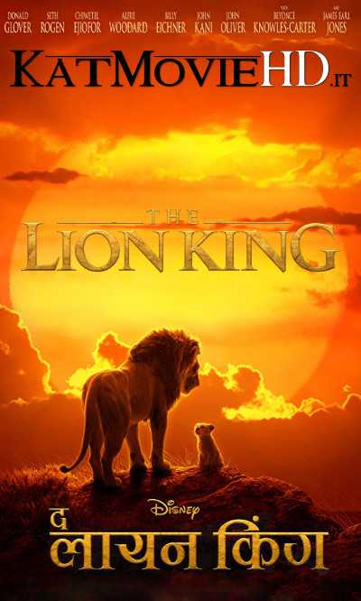 the lion king  2019   hindi  cleaned    english  dual