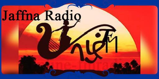 Jaffna-Radio-Logo