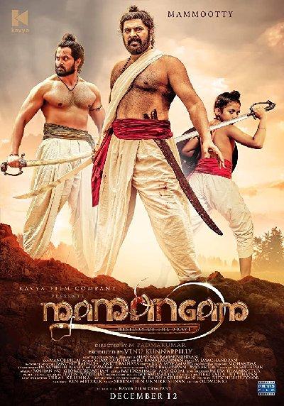 Mamangam (2019) Hindi 480p HDRip x264 500MB DL