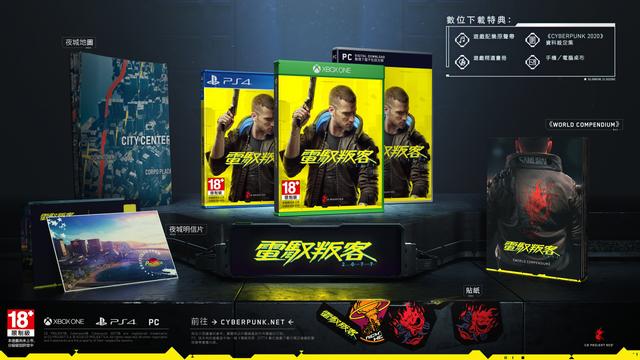 多平台科幻角色扮演遊戲 『電馭叛客 2077』 實體版預購特典資訊以及發售價更新!  T-O