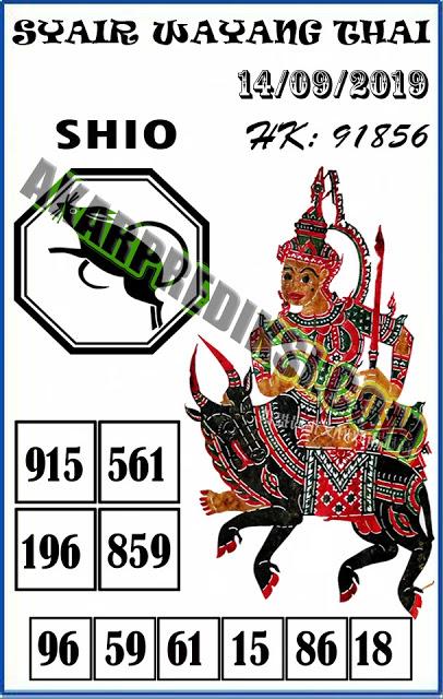 kode-syair-hk-10