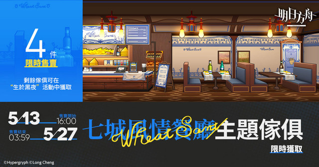 Topics tagged under 遊戲情報 on 紀由屋分享坊 11