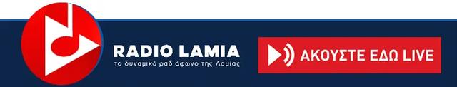 radio-lamia1-png