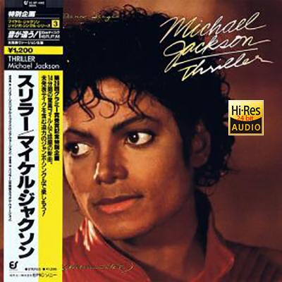 Michael Jackson - Thriller (Japan 12'') (1984) FLAC [24bit - HIRES]