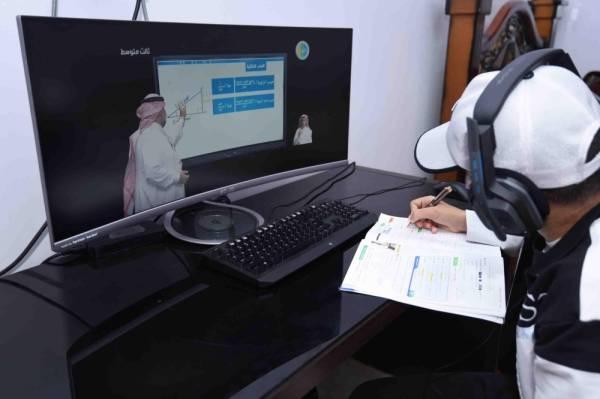 qiyas etec gov sa  نتائج قياس التحصيلي 1441 الوزن النسبي الآن عبر الهيئة الوطنية للتعليم والتدريب عن بعد