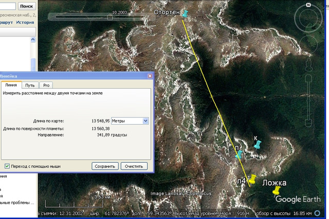 QIP-Shot-Screen-1275.jpg