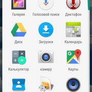 Screenshot-20161207-195758