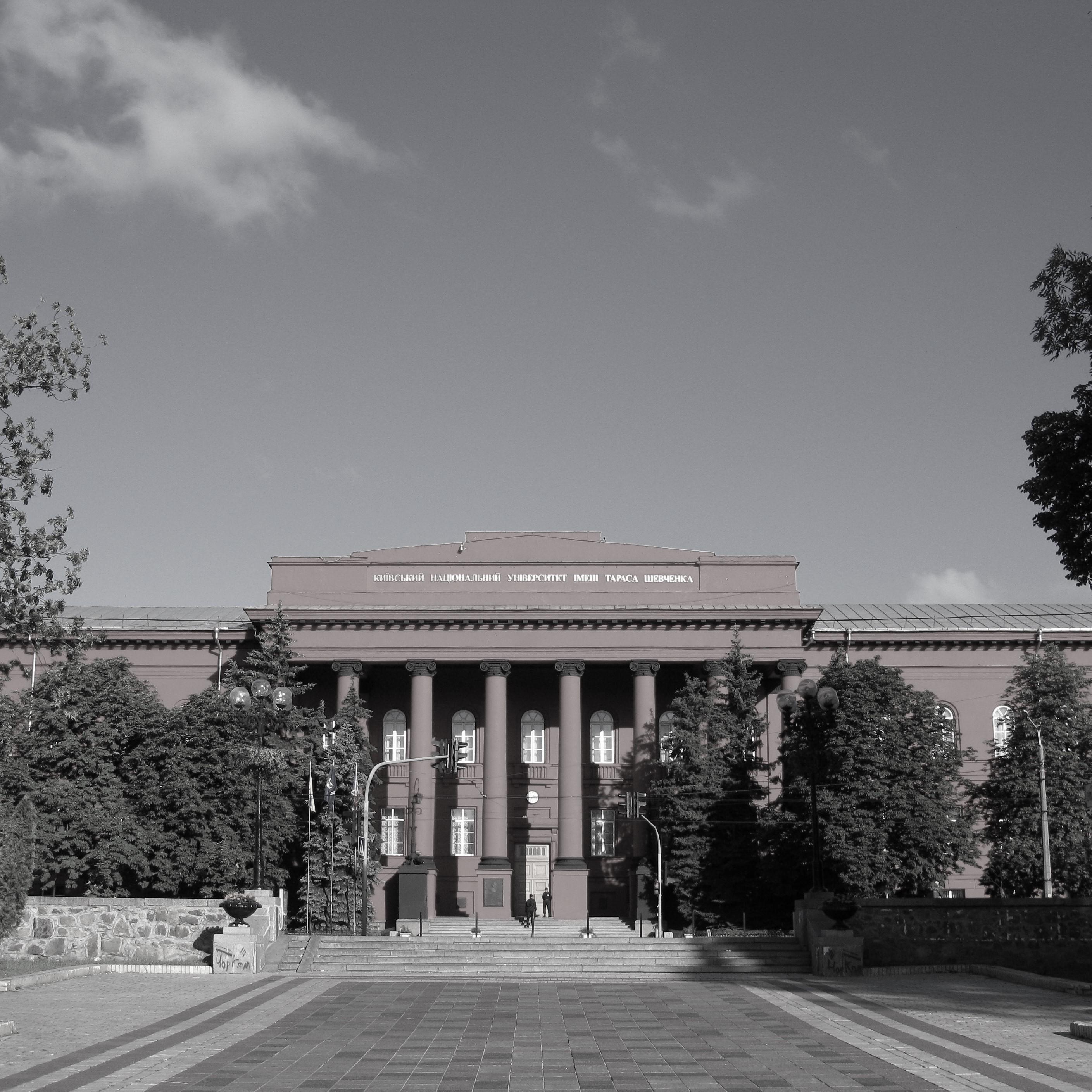 Будівля Київського університету. 1837-1843.