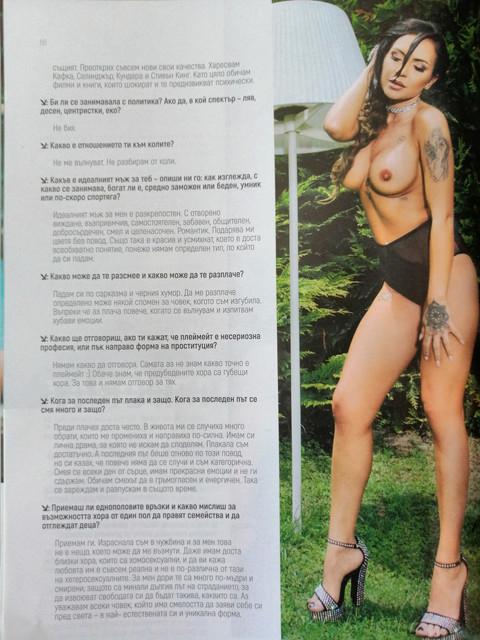 Gabriela-Hristova-8th-Shot