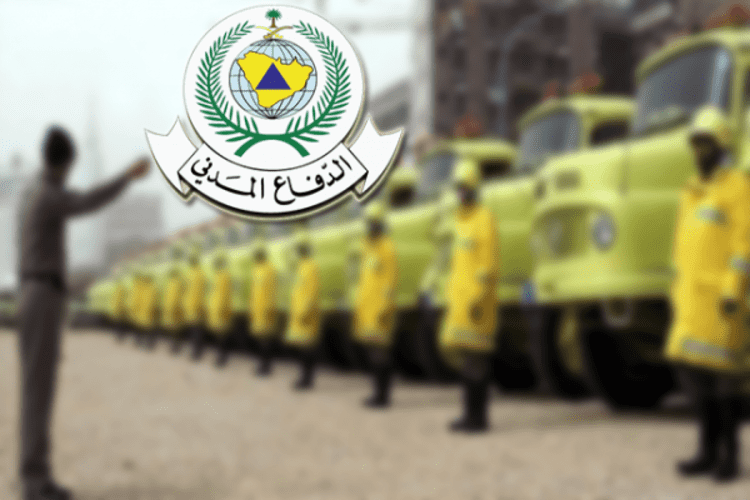 المديرية العامة للدفاع المدني