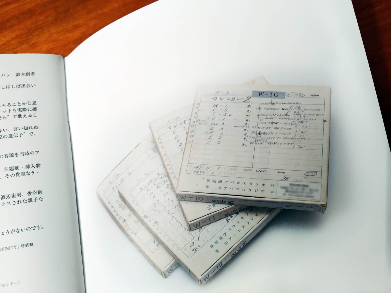 IMG-20200609-003758.jpg