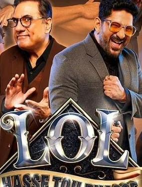 LOL Hasee Toh Phasee : Season 1 Hindi WEB-DL 480p & 720p | [Complete]