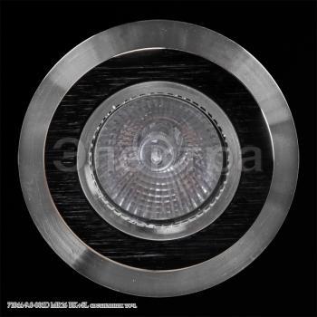 Светильник точечный 71044-9.0-001D MR16 BK+SL
