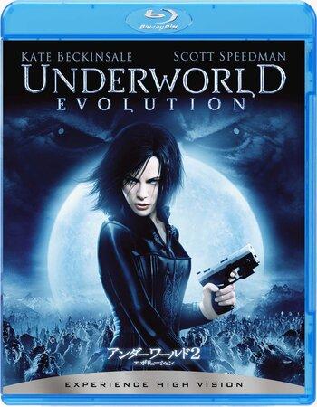 Underworld Evolution 2006 Hindi Dual Audio 480p BluRay 300MB Download