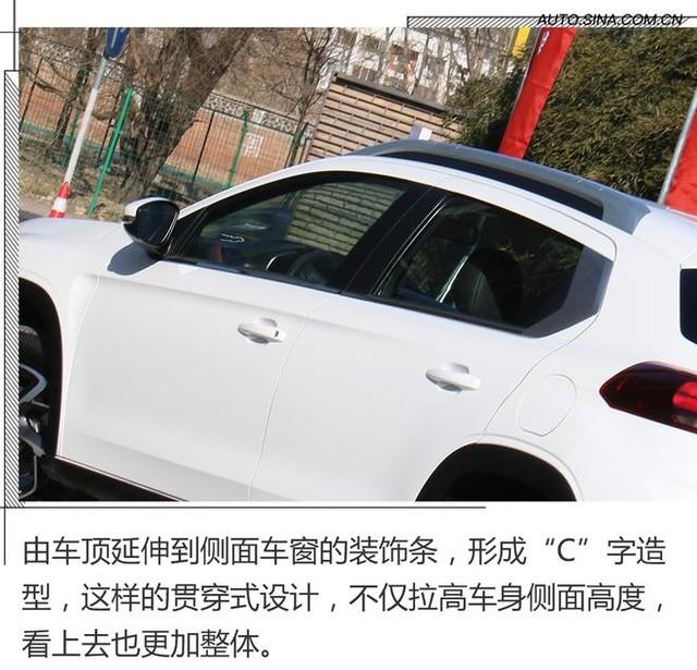 2014 - [Citroën] C3-XR (Chine) - Page 17 F13