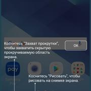Screenshot-20170215-042022