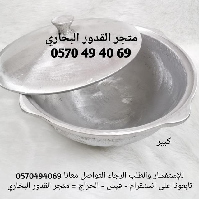 IMG-20200113-035803-123970114818583
