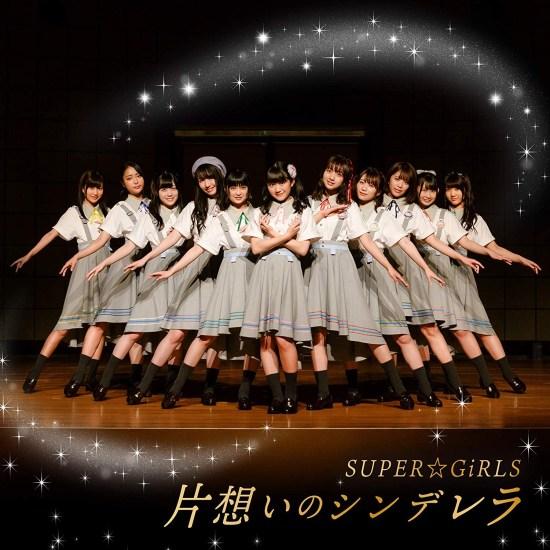 [Single] SUPER GiRLS – Kataomoi no Cinderella